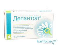 Депантол, cуспензия вагин. N10 (Nijfarm)