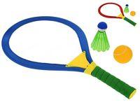 Набор для тенниса: 2 ракетки, мячик, воланчик