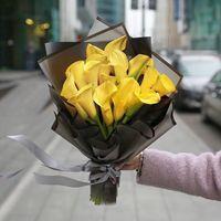 купить Букет их Желтых Калл в Кишинёве