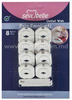 Sevi 8628 Заглушка для розетки (4 шт)
