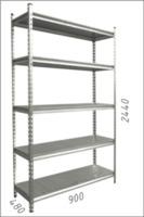 купить Стеллаж металлический с металлической плитой 900x480x2440 мм, 5 полок/MB в Кишинёве