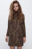 Платье ZARA Леопард zara 5039/408/051