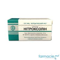 Нитроксолин, табл. 50мг N10x5 (BHFZ)