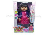 "OP ДД01.93 Кукла с музыкой ""Lady toys"""