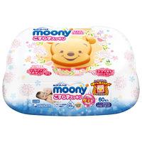 Влажные салфетки для новорожденных Moony 60 шт в контейнере