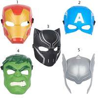 """Avengers B9945 Маска """"Мстители"""" в асс."""