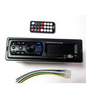 Автомагнитола MP3 GT6305