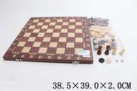 Настольная игра Шахматы 2 в 1