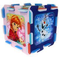 Trefl Frozen (60445)