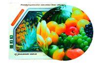 купить Доска разделочная стеклянная D30сm в Кишинёве