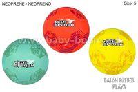 Color Baby 53811 Мяч для пляжного футбола 22см неопрен в асс3