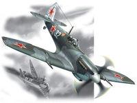 48066 Спитфайр LF.ИХ, истребитель ВВС СССР 2 СВ