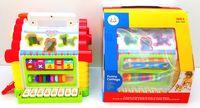 Huile Toys Умный Дом