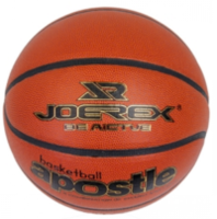 Мяч баскетбольный Joerex NEW4000, №7 ПВХ арт.11022