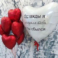 купить True Love в Кишинёве