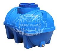 cumpără Rezervor 250 L (albastru)  105x67x72 în Chișinău