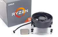 AMD Ryzen 5 1500X 3.5Ghz-3.7GHz Box