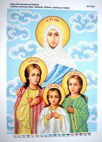Схема для вышивки бисером Святые мученицы Вера, Надежда, Любовь и матерь их София