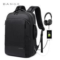"""Рюкзак многофункциональный Bange S-55 для ноутбука 15.6"""", с USB портом, водонепроницаемый, черный"""