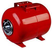 Гидроаккумулятор 50 л для гидрофора
