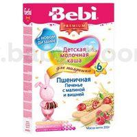 Bebi Пшеничная молочная каша Печенье с малиной и вишней 200gr.(6+)
