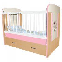 Bambini BM Silver Plus Birch Pink