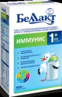 Беллакт молочная смесь Иммунис 1, 0-6мес. 400г