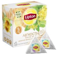 Черный чай Lipton Лёгкость после еды с фенхелем, мятой и цветами липы