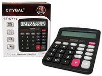 купить Калькулятор CITYGAL CT-837-12 в Кишинёве