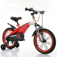 Babyland велосипед VL-219