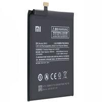Аккумулятор для XIAOMI Mi 1A (BN-31 )