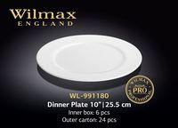 Тарелка WILMAX WL-991180 (обеденная 25,5 см)