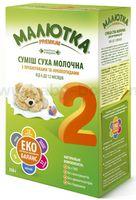 Малютка Premium 2 (6-12m)  350 гр.