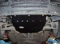 !                  SEAT TOLEDO1M21999 - 20061,4; 1,6; 1,8; 2,3; 1,9DЗАЩИТА КАРТЕРА SHERIFF | Защита двигателя