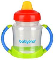 BabyOno (0206)