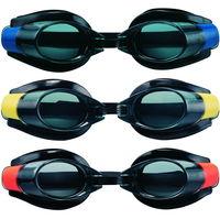 Очки для плавания Bestway, 3 цвета, 7-14лет