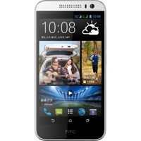 HTC Desire 616 Dual sim (White)