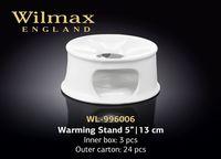 Подставка WILMAX WL-996006 (для подогрева 13 см)