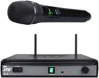 Микрофон JTS E-7R/E-7TH