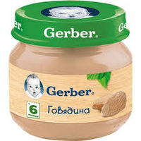 Gerber пюре из говядины, 6+ мес, 80 гр