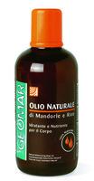 Натуральное масло для тела Geomar с маслом Миндаля и Риса 250мл