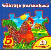 Gainusa porumbaca 5 puzzle