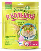 """Heinz Кашка из 5 злаков """"Я большой"""" без молока 250 гр. (12m+)"""