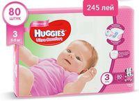 Подгузники Huggies Ultra Comfort 3 Girl (5-9 кг) 80 шт