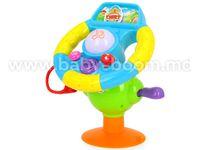 Huile Toys 916 Руль интерактивный