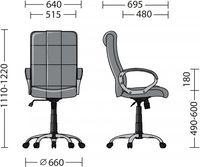 Офисное кресло Новый стиль Matrix Tilt CHR68 Eco-30