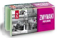 Губка для мытья посуды защита ногтей 2шт Anna Zaradna