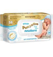 Влажные салфетки Pamperino Newborn 56 шт