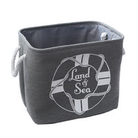 купить Коробка с морской тематикой 370x260x300 мм, серый в Кишинёве