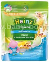 Heinz Каша молочная 5 злаков с Омега 3, бананом и яблоком (6m+) 200 гр.